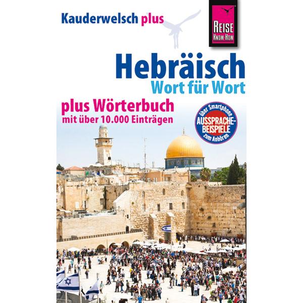 RKH Kauderwelsch plus Hebräisch