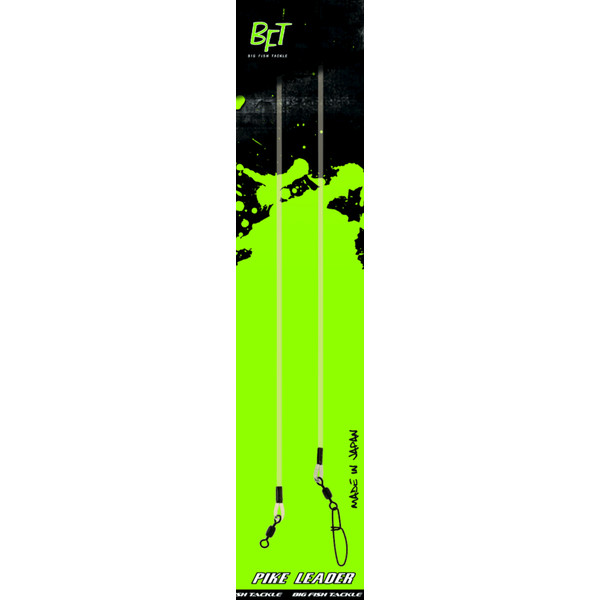 BFT BFT CARBON LEADER 18