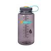 Nalgene WIDE MOUTH 1.0L - AUBERGINE