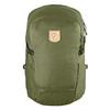 Fjällräven HIGH COAST TRAIL 26 Unisex - GREEN